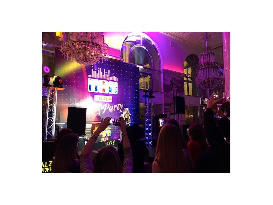 Успех проведения мероприятия! party365.ru